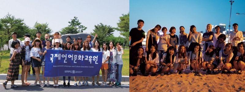 hoạt động của đại học sangmyung