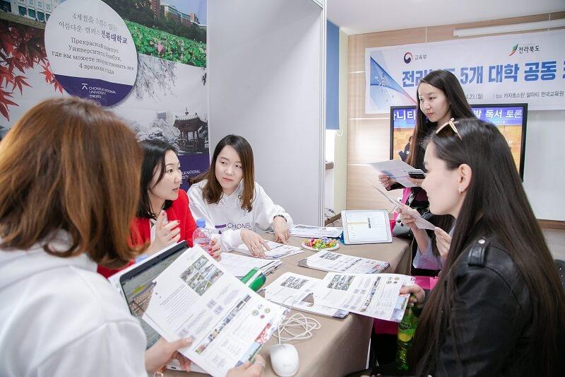 Độ tuổi du học Hàn Quốc