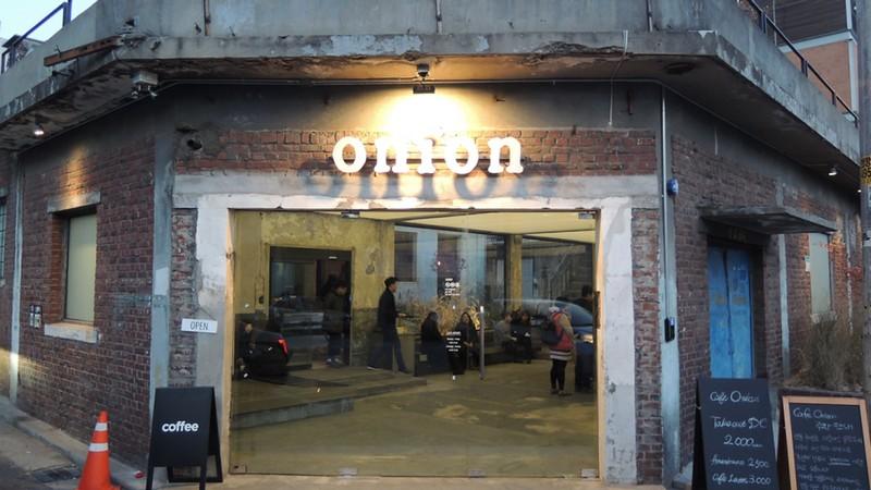 quan-cafe-onion-dep-o-seoul